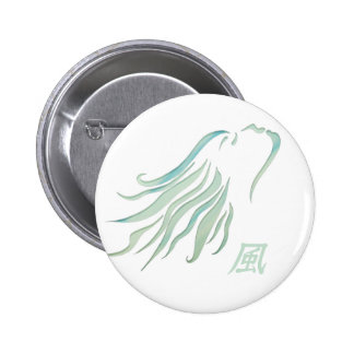 Wind Sprite Button