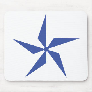 wind wheel icon mouse pad