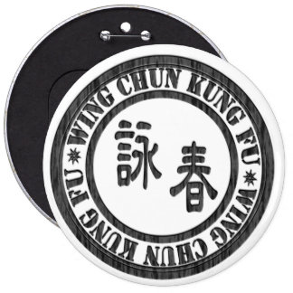 Wing Chun Button - ST3