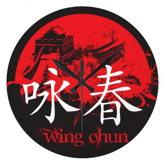 Wing Chun Clock