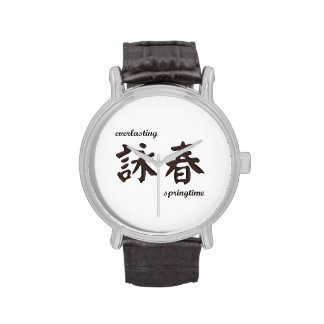 Wing Chun - Ever Lasting Spring Watch