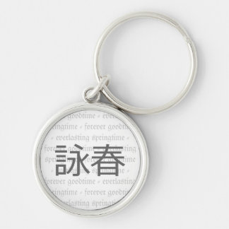 Wing Chun - forever goodtime Key ring Silver-Colored Round Keychain