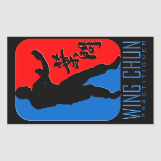 """Wing Chun """"Practitioner"""" Emblem Stickers"""