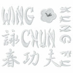 Wing Chun Track Jacket - WT
