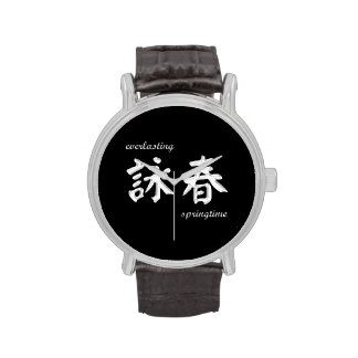 Wing Chun Watch with Vintage Leather Strap