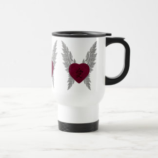 Winged Heart Junket Jug Travel Mug