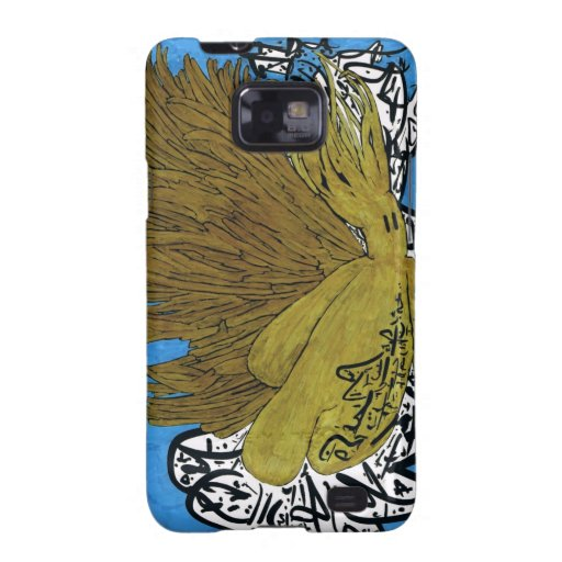 Wings On High Galaxy SII Cover