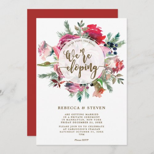 eloping invitation