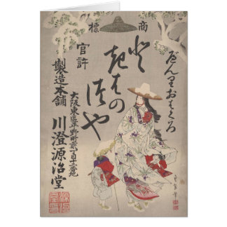 Winter Japanese advertisement - notecard Stationery Note Card