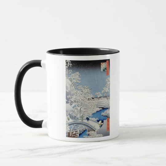 Winter Landscape Mug