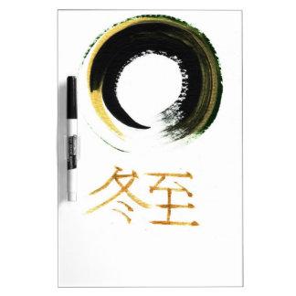 Winter Solstice [Kanji], Enso Dry Erase Whiteboards