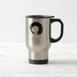 Winter Solstice [Kanji], Enso Travel Mug