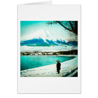 Winter Stroll Beneath Mt. Fuji 富士山 Vintage Japan Card