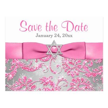 Winter Wonderland Bat Mitzvah Save the Date Card Postcard