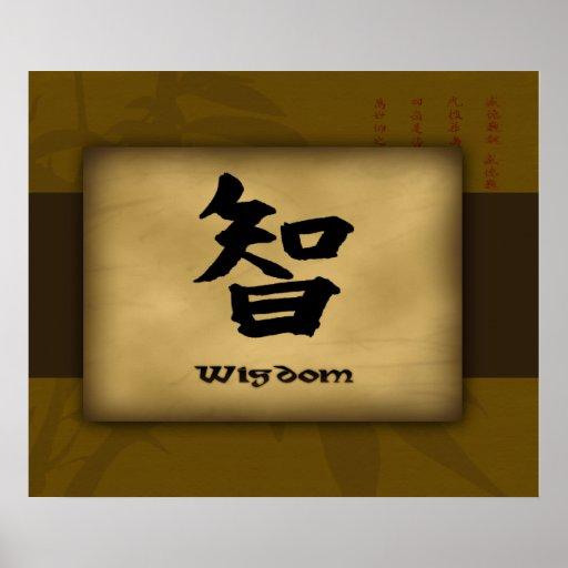 Wisdom Chinese Poster