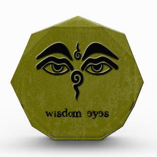 wisdom eyes awards