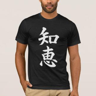 Wisdom; Kanji Symbol T-Shirt; White T-Shirt
