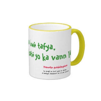 Wisdom of the islands coffee mugs