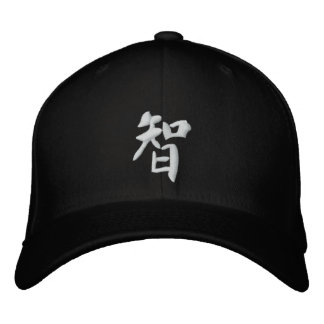 Wisdom (White Thread) Embroidered Baseball Cap