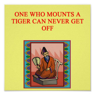 wise chinese proverb print