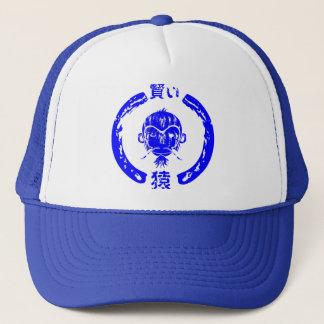 Wise Monkey Blue Trucker Hat