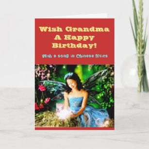 Wish Grandma A Happy Birthday With Song Sheet Card