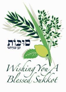 Sukkot cards zazzle wishing you a blessed sukkot greeting card m4hsunfo