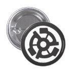 """Wishlist 45"""" botón del parte movible del disco de  pin"""