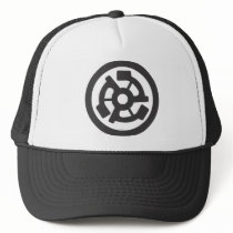 "Wishlist 45"" Vinyl Record Insert Trucker Hat"