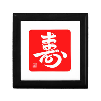 With 寿 the B quadrangular angular circular red Gift Box