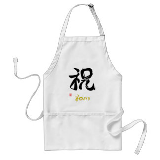 With celebration 6 where you question the me adult apron