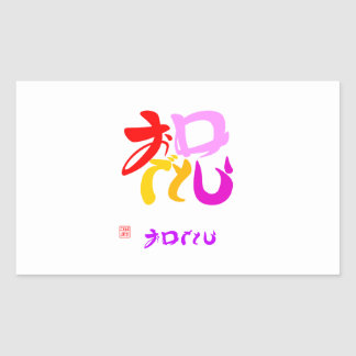 With celebration the 13B color which is questioned Rectangular Sticker