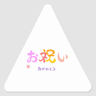 With celebration the color which is questioned the triangle sticker