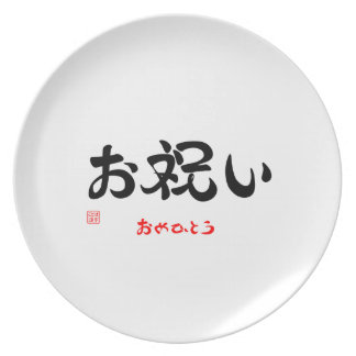 With celebration you question the me melamine plate