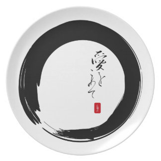 """""""With Love"""" Enso Circle Dinner Plate"""