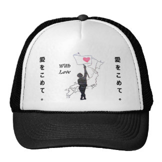 With Love Hat
