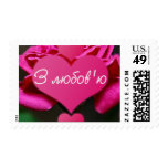 With Love Postmark Postage Stamp