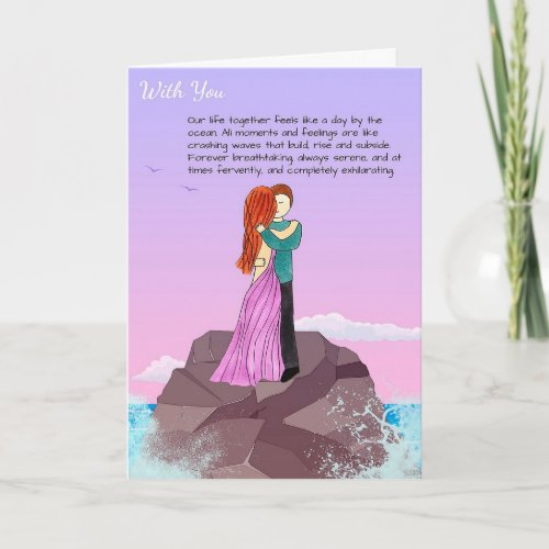With You Greeting Card