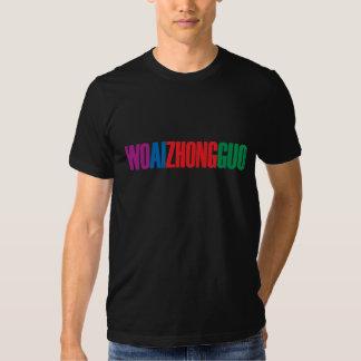 """""""WO AI ZHONG GUO"""" (Typography) Tshirt"""
