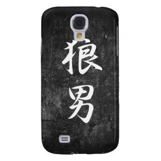 Wolf man - Ookami Otoko Samsung Galaxy S4 Covers