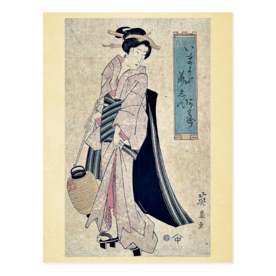 Woman carrying a paper lantern by Ikeda, Eisen Postcard