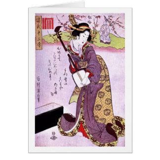 Woman in Purple Card