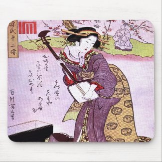 Woman in Purple Vintage Japanese Art Mousepad mousepad