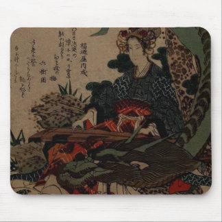 Woman Playing A Koto With A Dragon Mouse Pad
