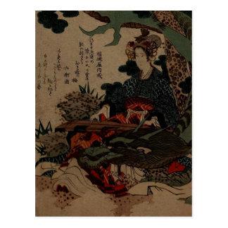 Woman Playing A Koto With A Dragon Postcard