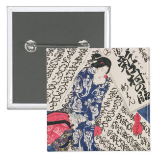 Woman surrounded by Calligraphy (colour woodblock Button