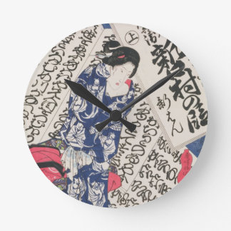Woman surrounded by Calligraphy (colour woodblock Round Wallclock