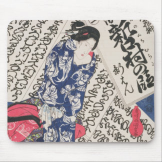 Woman surrounded by Calligraphy (colour woodblock Mouse Pad