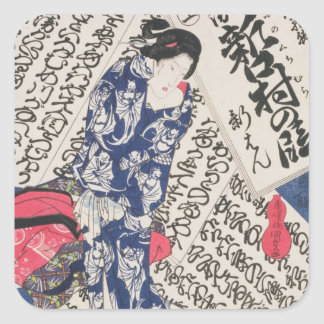 Woman surrounded by Calligraphy (colour woodblock Square Sticker