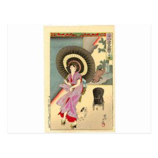 Woman walking in the rain, looking at a rickshaw postcard